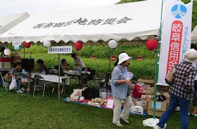 岐阜信用金庫楽田支店