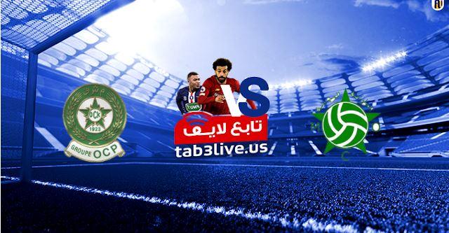 مشاهدة مباراة مولودية وجدة وأولمبيك خريبكة بث مباشر اليوم 18/08/2020 الدوري المغربي