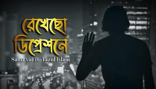 Depression Lyrics by Tazul Islam And Samz Vai