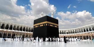 Amalan Sebelum Tidur Ini Pahalanya Sama Dengan Menunaikan Ibadah Haji