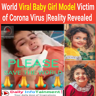 World Viral Baby Girl Model Victim of Corona Virus   Reality Revealed