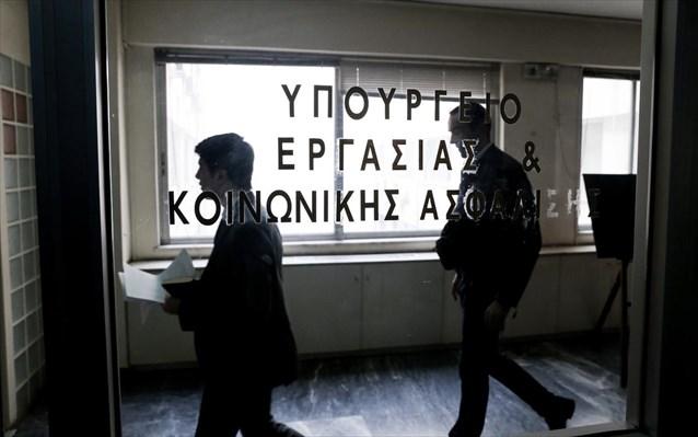 ΥΠΕΡΓ: 15 μέτρα για τη στήριξη της αγοράς εργασίας κατά την πανδημία του κορωνοϊού