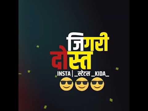 Dosti Status For Whatsapp