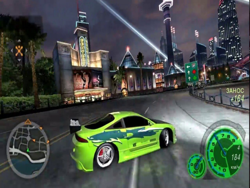 Download Need for Speed Underground 2 Game Setup Exe