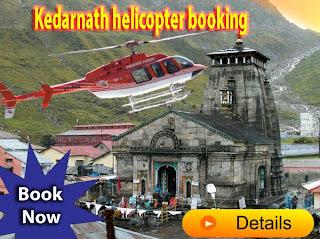 Kedarnath helicopter service online booking