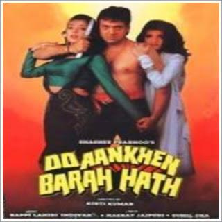 Do Aankhein Bada Haath (1997)