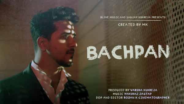 bachpan abhinav shekhar lyrics