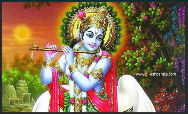 কৃষ্ণ জন্মাষ্টমী (JANMASHTAMI) শুভেচ্ছা বার্তা। জন্মাষ্টমী কেন পালন করা হয়।