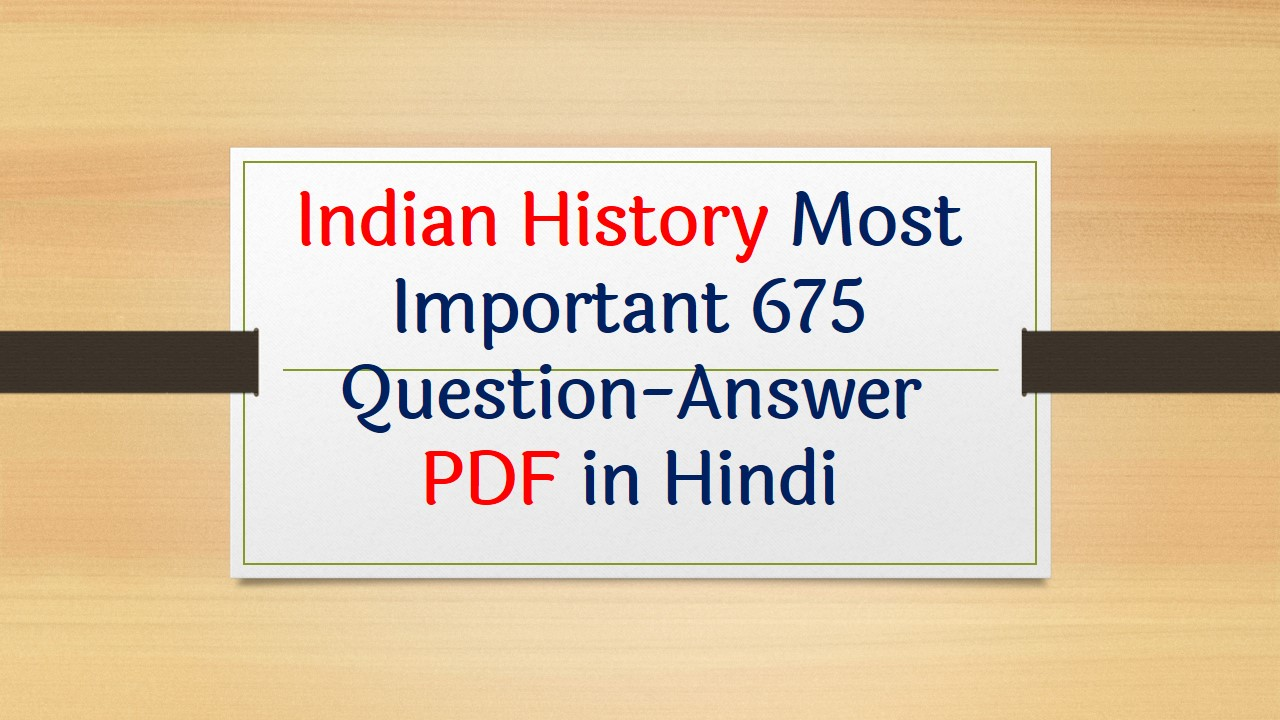INDIAN HISTORY BOOK PDF IN HINDI