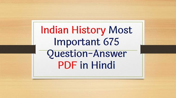 Indian History Question-Answer PDF in Hindi