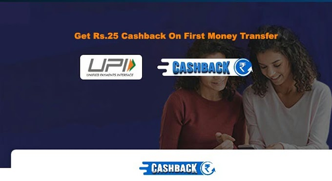 (New User) Get Rs.25 Cashback On First Money Transfer Using Mobikwik UPI