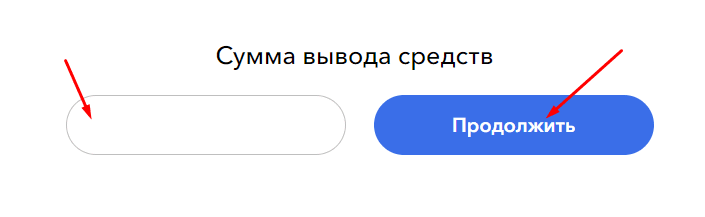 Регистрация в Cryptopolia 6