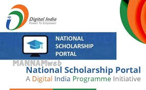 Online Registration of schools/ students details in National Scholarships portal for sanction of scholorships- instructions ,Rc.95 Dt.15/2/2018