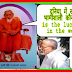 "P110, Who is the luckiest in the world ""सतगुरु पद बिनु गुरु भेटत नाहीं।..."" महर्षि मेंहीं पदावली अर्थ सहित।"