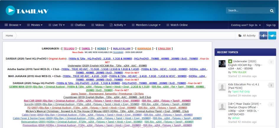 Tamilmv, Tamilmv 300mb, Tamilmv new links