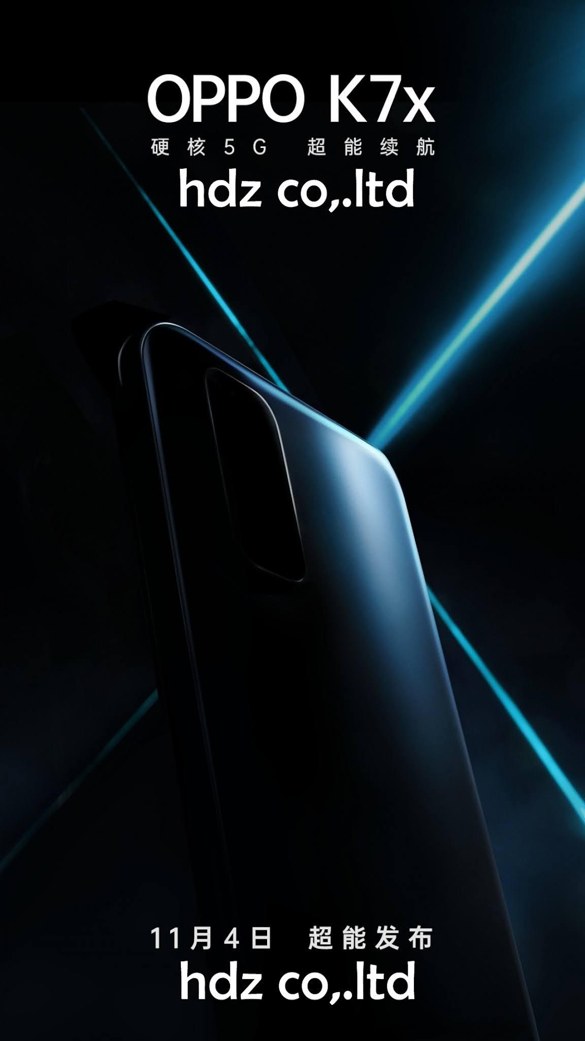 هاتف اوبو الجديد Oppo K7x