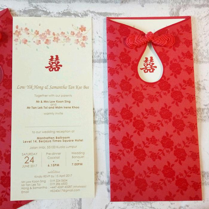 Wedding Gift Card Malaysia : Wedding Card Malaysia Crafty Farms Handmade : Oriental Chinese Knot ...
