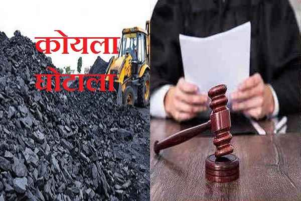 coal-scam-congress-leader-madhu-koda-4-other-convicted-cbi-court