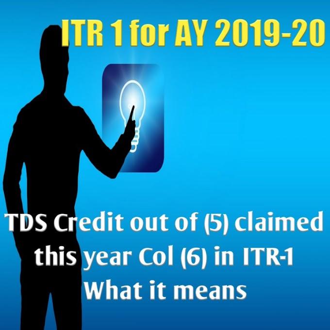Understanding Sch TDS 2 in ITR 1 AY 2019-20