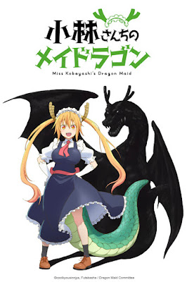 Miss Kobayashi's Dragon Maid (小林さんちのメイドラゴ)