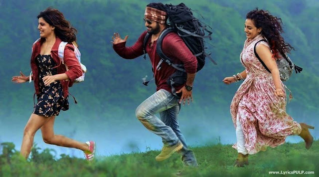 Nee Selavadigi Song Lyrics - JANATHA GARAGE - Shwetha Mohan