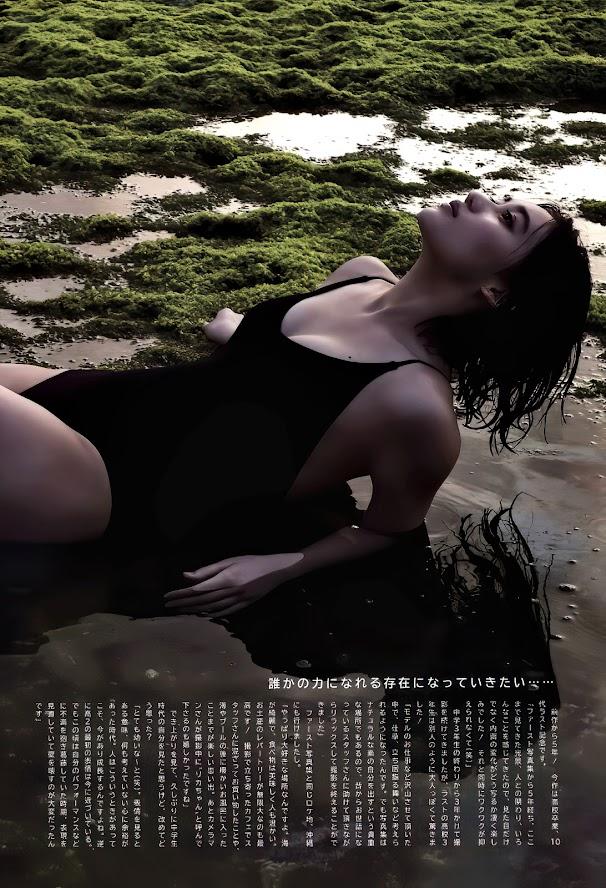 [UP TO BOY] 2020.07 vol.291 宮本佳林 佐々木莉佳子 1440