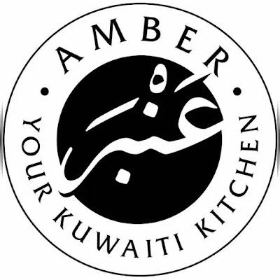 مطعم عنبر الكويت | المنيو ورقم الهاتف والعنوان
