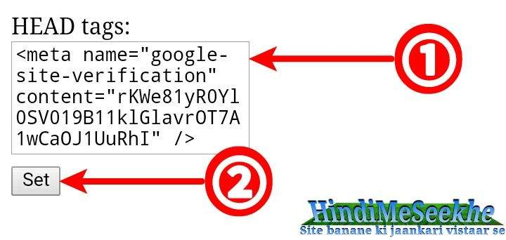 wapka-submit-google-meta-tags