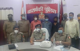 बाराबंकी पुलिस की संयुक्त टीम ने 15 करोड़ की मार्फीन के साथ तीन तस्करों को दबोचा