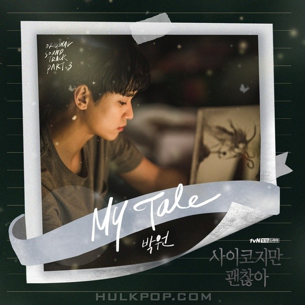Park Won – It's Okay to Not Be Okay OST Part.3
