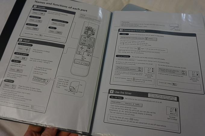 Tokion omituisuudet - elektroniset vessat ja muut vimpaimet