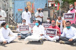 कानपुर : महामारी में भी अधिकारी लापरवाह, नही उठाते जरूरत मंदो के फोन