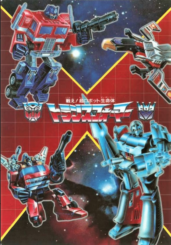 Transformers Japanese Pencil Board Guide