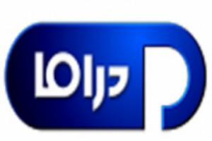 مشاهدة قناة بانوراما دراما بث مباشر