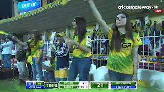 Zareen Khan at Dubai Cricket Stadium T10 League Photos