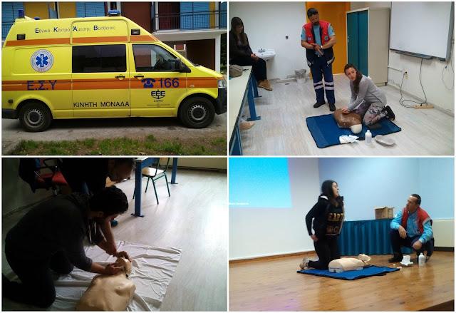 Ηγουμενίτσα: Σεμινάριο πρώτων Βοηθειών στο ΤΕΙ