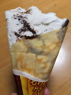 Ice cream of crepe