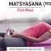 मत्स्यासन कैसे करें? इसके फायदे?   Matsyasana Steps and Benefits in Hindi   How to do Matsyasana or Fish Pose