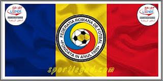 رومانيا,منتخب,المنتخب,تاريخ منتخب رومانيا,جورج بوبيسكو,القدم,مباراة,البرازيل,منتخب المانيا,العالم,مدرب منتخب رومانيا,كأس العالم 1934,مدرب رومانيا,اهداف رومانيا و تشيلي,كأس العالم 1994,غورغي هاجي,المنتخب الجزائري,المنتخب الالماني,كرة القدم,ابرز اللاعبين في تاريخ منتخب رومانيا,لاعب الاهلي الجديد,مشاركة رومانيا في كأس أمم أوروبا