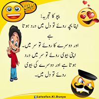 Jokes, In, Urdu, Jokes in urdu, Jokes in urdu very funny, Jokes in urdu for kids, Jokes in urdu video, Jokes in urdu images, Jokes in urdu 218, Jokes in urdu written, Jokes in urdu funny, Jokes in urdu dirty, Jokes in urdu very funny video clips, Punjabi jokes, In hindi punjabi jokes videos punjabi jokes funny desi punjabi jokes videos, Latife. jokes in urdu, Jokes in punjabi, Pthan jokes, Sikh jokes, Sardar jokes, Boy girls jokesviral urdu, Urdu paheliyan, Urdu riddles, Urdu tricky questions, Urdu puzzles, Brain teasers, Iq test in urdu, Iq questions in urdu, Urdu common sense questions, Images of funny jokes, Images of funny jokes in urdu, Funny jokes, Jokes in urdujano, Dirty jokes, Ganday jokes, Urdu jokes, Urdu funny jokes, New funny jokes, Funny jokes 2018, Best funny jokes, Latest jokes, Urdu jokes 2018, Best jokes on pathan, Pathan ke jokes, Jokes of pathan 2018, Pathan ke jokes 2018, Urdu ganday latifay, Urdu funny latifay, Sardar ke jokes, Jokes of sardar 2018very funny joke in urdu 217, Urdu lateefay pictures, Urdu lateefay pathan, Urdu lateefay hi lateefay, Ganday urdu lateefay, Urdu funny images, Latifay in urdu funny, Santa banta, Mzahiya latife, Yt:strech=16:9, Paheliyan, General knowledge, Paheli, Zeheni azmaish sawalat o jawabat, Tricky questions, Riddles, Funny questions, Common sense, Comedy videos, Tricky sawal o jawab, Funny, Dirty, Ganday latifay, Ganday, Best joke of the year, Pathan ke latifay, Funny latifay, Sardar ke latifay, Pakistani lateefay funny, , Yt:strech=16:9, Urdu, Jokes, In, Jokes in urdu, Jokes in urdu very funny, Jokes in urdu for kids, Jokes in urdu video, Jokes in urdu images, Jokes in urdu 218, Jokes in urdu written, Jokes in urdu funny, Jokes in urdu dirty, Jokes in urdu very funny video clips, Viral urdu, Urdu paheliyan, Urdu riddles, Urdu tricky questions, Urdu puzzles, Brain teasers, Iq test in urdu, Iq questions in urdu, Urdu common sense questions, Images of funny jokes, Images of funny jokes in urdu, Funny jokes, Jokes in urdusanta banta, Punjabi jokes, In hindi punjabi jokes videos punjabi jokes funny desi punjabi jokes videos, Latife. jokes in urdu, Jokes in punjabi, Pthan jokes, Sikh jokes, Sardar jokes, Boy girls jokesviral urdu, Latest funny jokes in urdu 2018, Latest funny jokes, Funny jokes in urdu, Funny jokes in urdu 2018, New amazing urdu funny latifay, Urdu latifay, New funny urdu latifay, Ganday jokes, Dirty jokesjano, Dirty jokes, Urdu jokes, Urdu funny jokes, New funny jokes, Funny jokes 2018, Best funny jokes, Latest jokes, Urdu jokes 2018, Best jokes on pathan, Pathan ke jokes, Jokes of pathan 2018, Pathan ke jokes 2018, Urdu ganday latifay, Urdu funny latifay, Sardar ke jokes, Jokes of sardar 2018best jokes, Funny jokes collection, Funny jokes for kids, Funny jokes talking tom, Funny videos in hindi, Funny videos in punjabi, Funny videos in urdu, Indian, Jokes for kids, Jokes images, Jokes in hindi, Jokes videos, Top jokes, Wifeviral urdu, Amaizing jokes, Amaizing latifay in urdu, Jokes of pathan, Shocked tvviral urdu, Funny urdu jokes, Funny urdu jokes 2018, Jokes 2018, Urdu latifayntv, Pathan jokes, In urdu, Pathan jokes in urdu 2017, Urdu jokes tv, Pathan ke jokes 2017, Pathan jokes 2017, Urdu lab, Ntv urdu, Try not to laugh or grin, Funny momentsviral urdu, Urdu trendntv, A funny jokes, Hindi, Jokes of pathan 2017, Amazing, Smart urdu, Jokes on people, By ntv urdupathan funny jokes, Pathan funny jokes in english, Pathan funny jokes 2016, Pathan funny jokes sms, Pathan funny jokes in urdu 2016, Pathan funny jokes images, Pathan funny jokes pics, Pathan funny jokes download, Pathan funny jokes in punjabi, Pathan funny jokes in urduvery funny joke in urdu 217, Urdu lateefay pictures, Urdu lateefay pathan, Urdu lateefay hi lateefay, Ganday urdu lateefay, Urdu funny images, Latifay in urdu funny, Paheliyan, General knowledge, Paheli, Zeheni azmaish sawalat o jawabat, Tricky questions, Riddles, Funny questions, Common sense, Comedy videos, Tricky sawal o jawab, Santa banta, Mzahiya latife, Funny latifay, Latifay on people, Latifay on people 2018, Shocked tv, Jano to bujho, Funny, Dirty, Ganday latifay, Ganday, Best joke of the year, Pathan ke latifay, Sardar ke latifay, Boys, Comedy, Fun, Funny pictures, Funny videos, Girls, Husband, Jugtan, Latife, Pakistani, Pthan, Punjabi jugtan, Sardar, Amaizng lateefay, Latifay, Mazedar latifay, 2017, Shoked tv, Raaj tv, Raaztv, Desi health tips, Fail 2017, Best fails, Compilation, Caught on tape, Gone wrong, By, Video, 2018, Joke, Top 5, New, Youtube, Top, Of, Top 8, Viral, On, Pakistani lateefay funny,