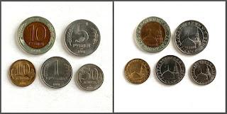 10 рублей 1991 год. 5 рублей 1991 год. 1 рубль 1991 год. 50 копеек 1991 год. 10 копеек 1991 год.