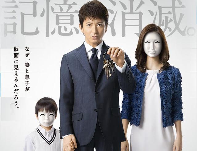 Download Dorama Jepang Aimu Homu Batch Subtitle Indonesia
