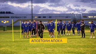 Με 20 ποδοσφαιριστές η αποστολή του ΑΠΟΕΛ