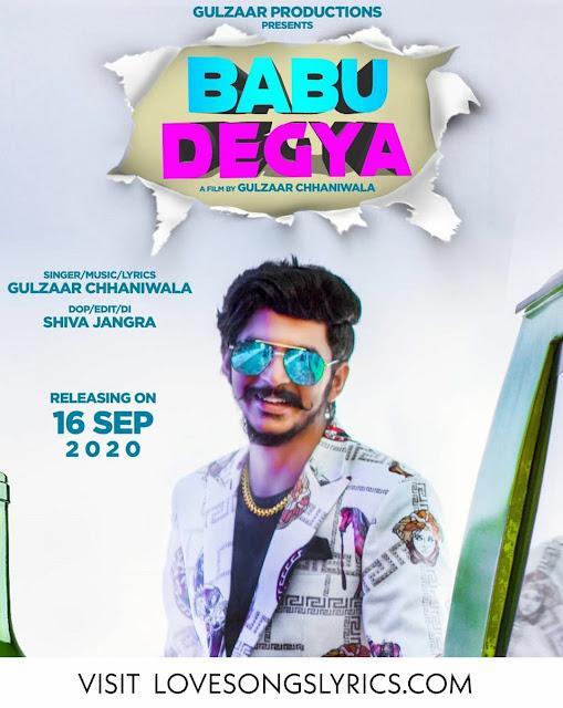 Babu degya song lyrics in hindi