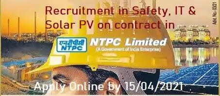 NTPC Contract job vacancy Recruitment 2021