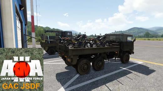 Arma3用自衛隊MOD