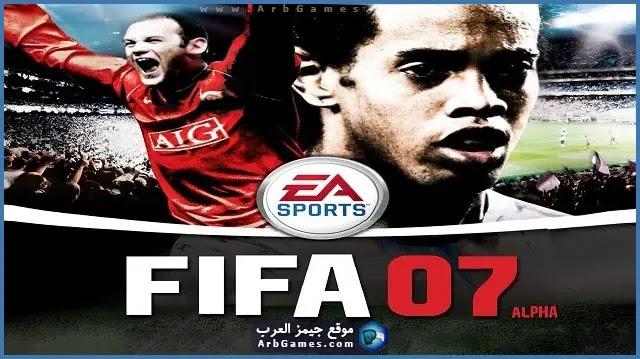 تحميل لعبة فيفا 2007 Fifa للكمبيوتر من ميديا فاير