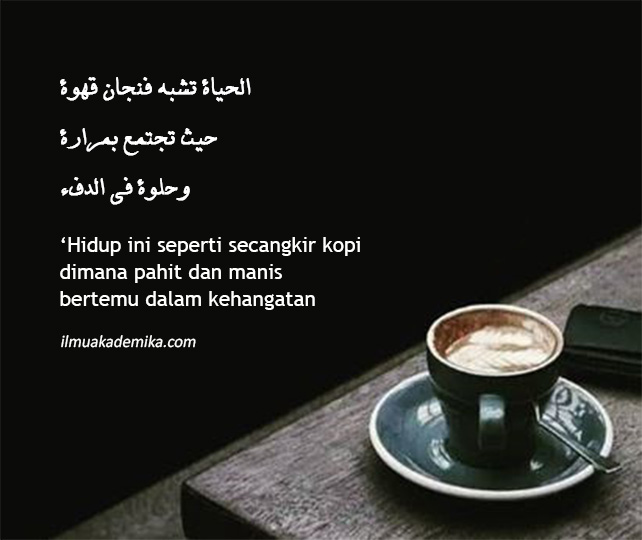 kata mutiara bahasa arab tentang kopi