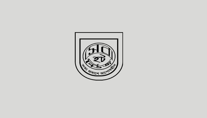 ধুনটে সাব রেজিষ্টারের বিদায়ী সংবর্ধনা