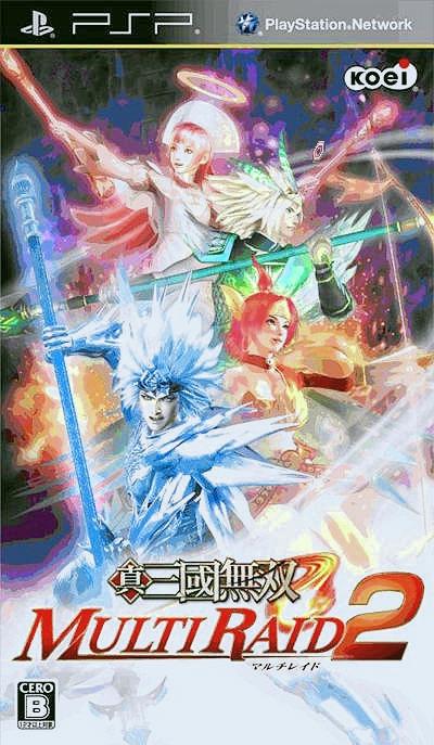 shin-sangoku-musou-multi-raid-2-english-patched-psp-iso-download